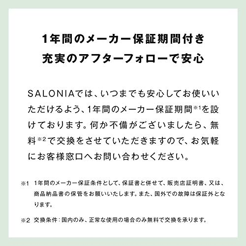 SALONIAサロニアセラミックカールヘアアイロン32mmブラック海外対応プロ仕様MAX210℃