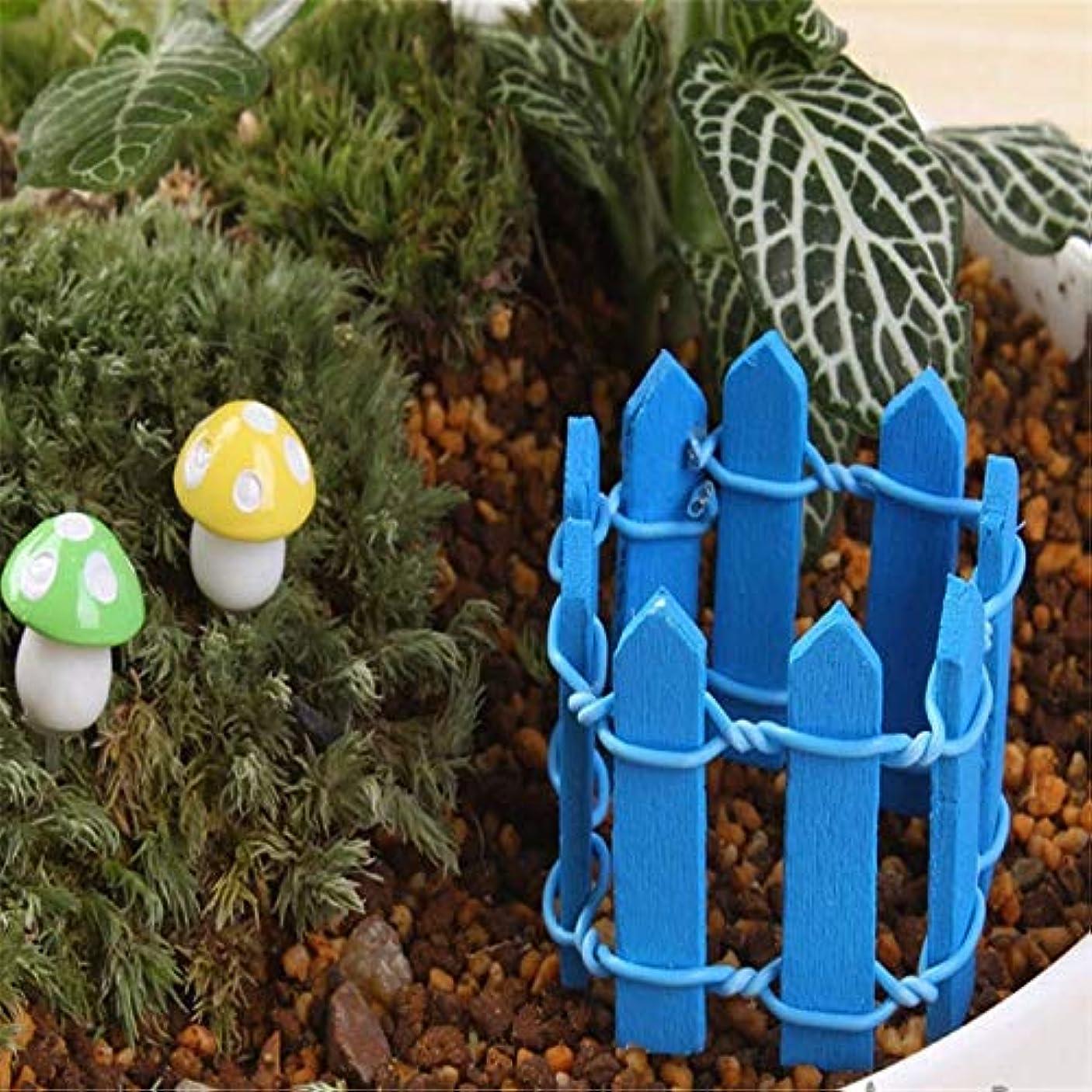 読書トーナメント指紋Jicorzo - 20個DIY木製の小さなフェンスモステラリウム植木鉢工芸ミニおもちゃフェアリーガーデンミニチュア[ディープブルー]