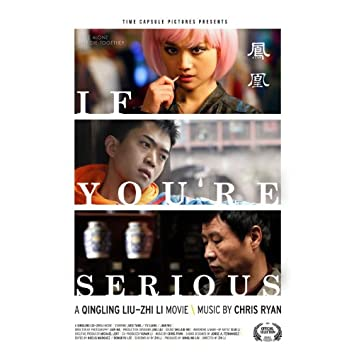 If You're Serious (Original Music from the Short Film)