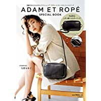 ADAM ET ROPE' SPECIAL BOOK (ブランドブック)