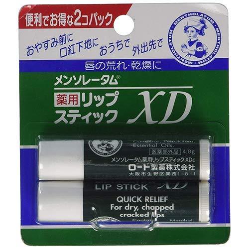 メンソレータム 薬用リップスティック XD2個組