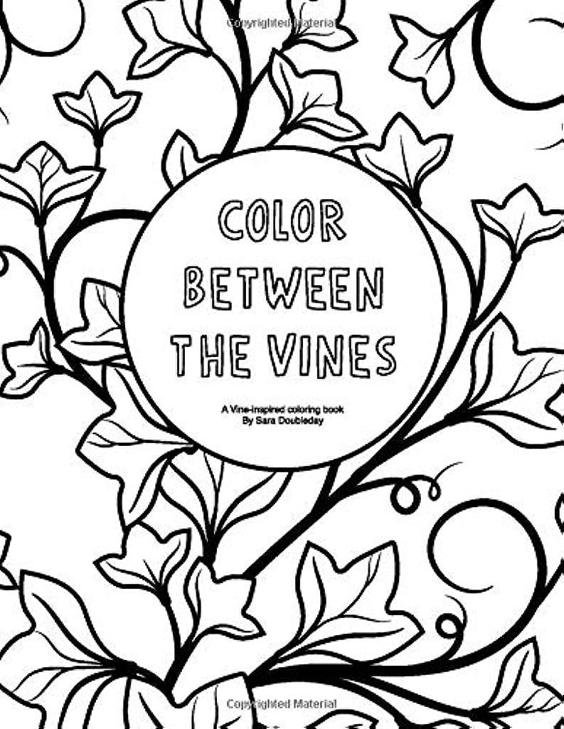 必要失望オートマトンColor Between the Vines: A Vine-inspired coloring book