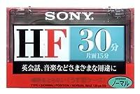 SONY オーディオ カセットテープ 30分 C-30HFA
