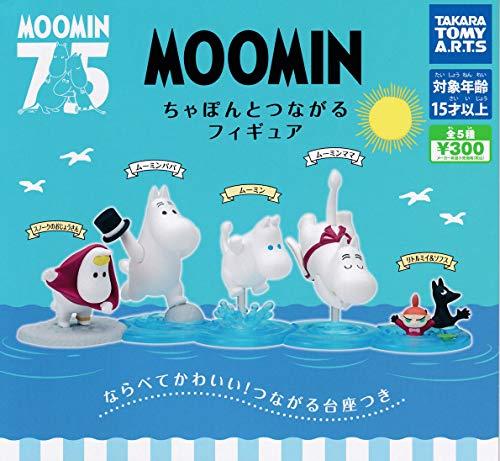 MOOMIN75 ムーミン ちゃぽんとつながるフィギュア 全5種セット ガチャガチャ