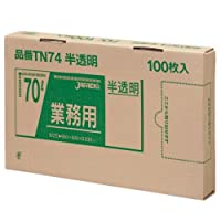 TN74メタロセン入ポリ袋100枚BOXタイプ 70L 0.035㎜厚 半透明 4箱入