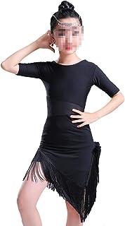 ドレスプリンセスコスチューム 子供のためのダンスドレススパンコールタッセルスカートラテンダンスの衣装 肌にやさしい通気性 (色 : ブラック, サイズ : 120cm)