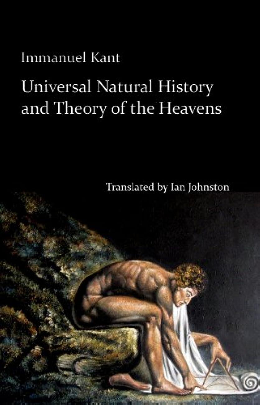 階敬の念アレルギーUniversal Natural History and Theory of the Heavens (English Edition)