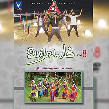 Athisayam Vol 8