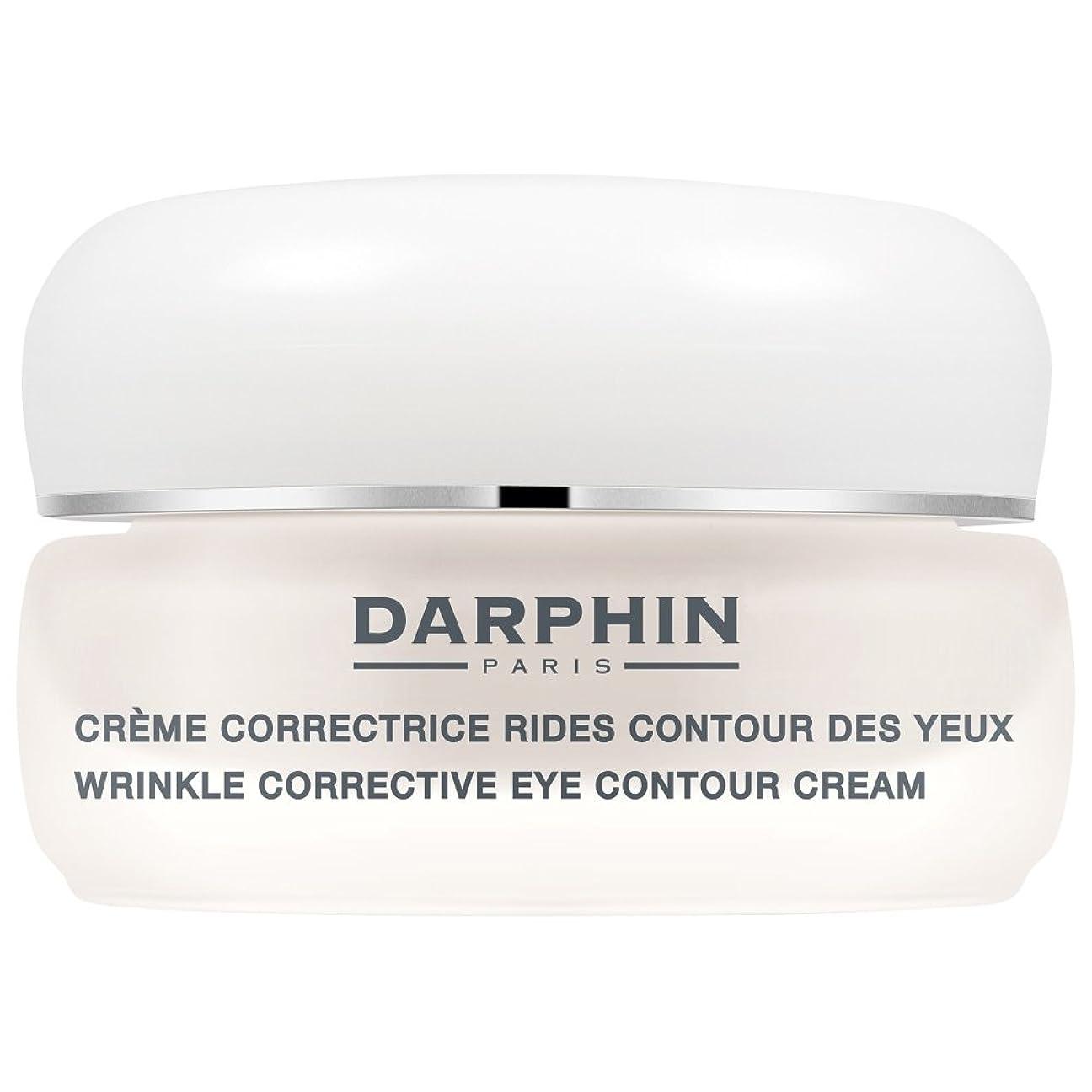 ノイズステンレス一時停止ダルファンのシワ矯正アイ輪郭クリーム15ミリリットル (Darphin) - Darphin Wrinkle Corrective Eye Contour Cream 15ml [並行輸入品]