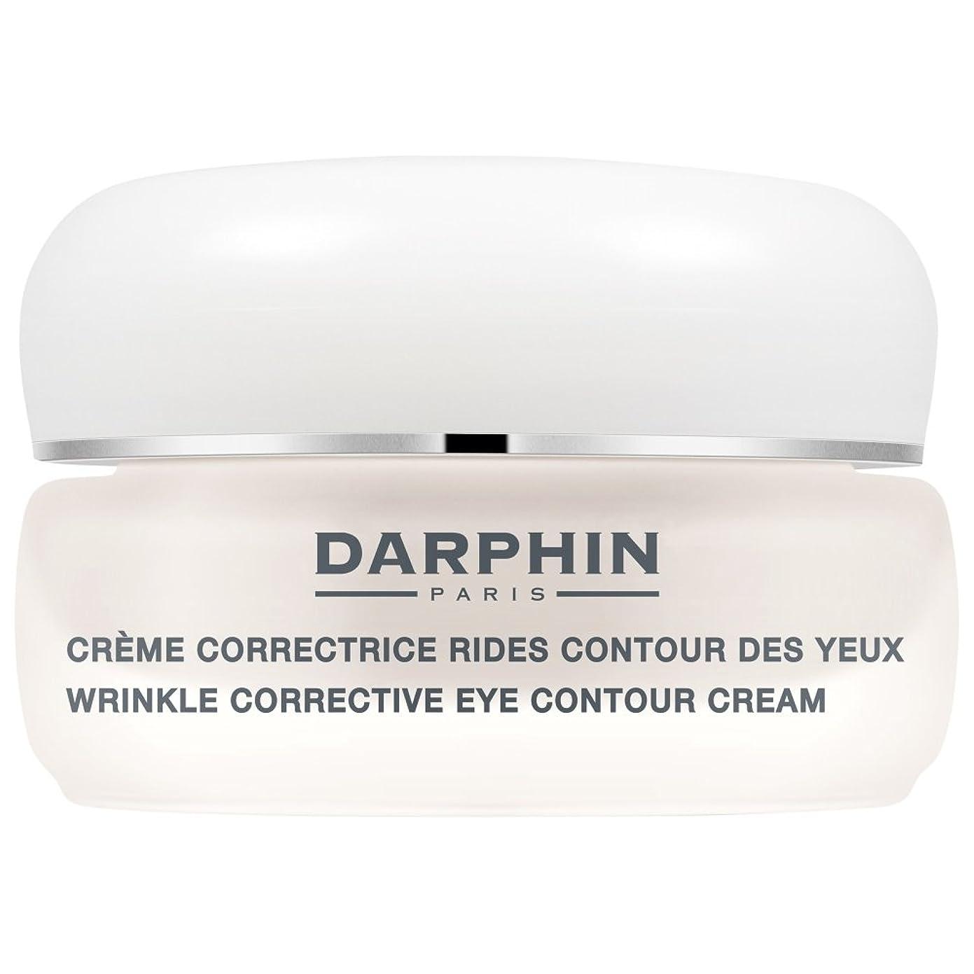 巡礼者パット理論的ダルファンのシワ矯正アイ輪郭クリーム15ミリリットル (Darphin) - Darphin Wrinkle Corrective Eye Contour Cream 15ml [並行輸入品]