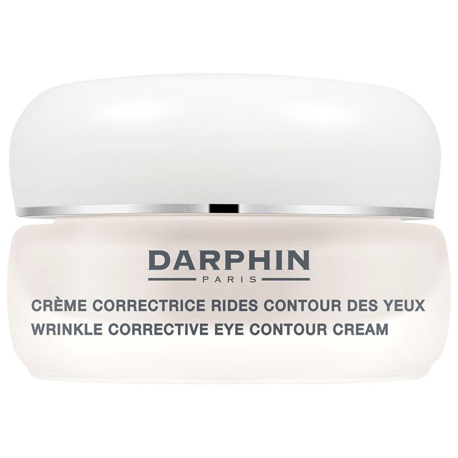 オーバーラン眼中でダルファンのシワ矯正アイ輪郭クリーム15ミリリットル (Darphin) (x2) - Darphin Wrinkle Corrective Eye Contour Cream 15ml (Pack of 2) [並行輸入品]