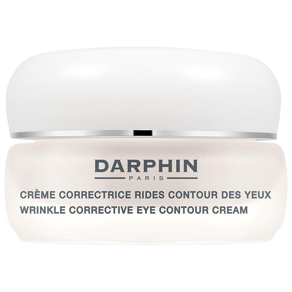 減らす軽量方言ダルファンのシワ矯正アイ輪郭クリーム15ミリリットル (Darphin) - Darphin Wrinkle Corrective Eye Contour Cream 15ml [並行輸入品]