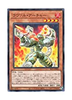 遊戯王 日本語版 SLT1-JP003 ラヴァル・アーチャー (レア)