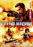 キリング・マシーン[DVD]