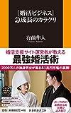 51X9fjsm4bL._SL160_ 来島美幸の学歴や身長年齢出身はどこ?既婚で旦那はいる?