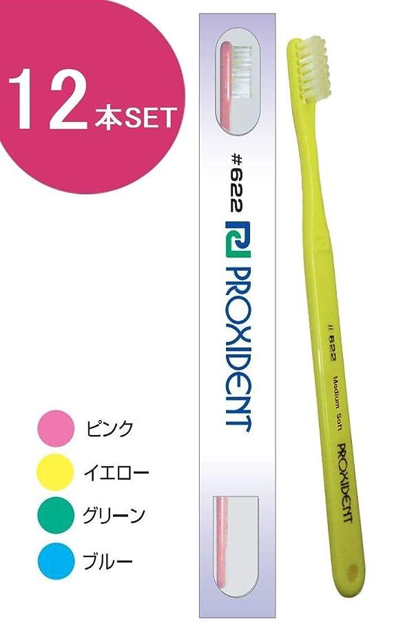 電話ぴかぴかクックプローデント プロキシデント コンパクトヘッド MS(ミディアムソフト) 歯ブラシ #622 (12本)