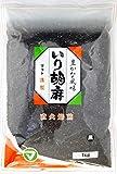 マコト いり胡麻 黒 1Kg