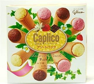 Best giant caplico ice cream Reviews