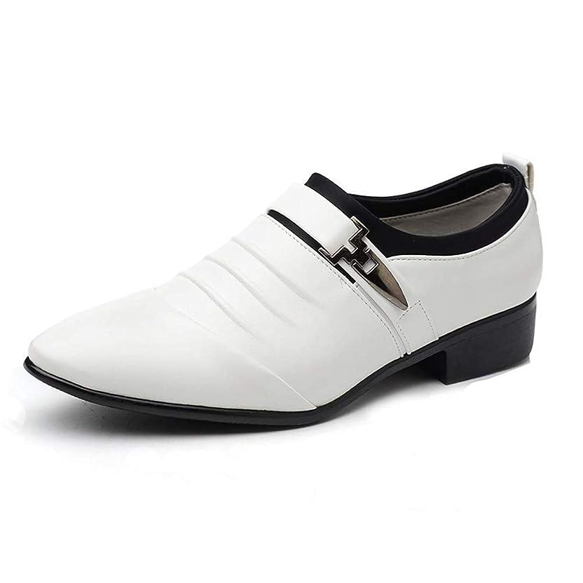 起こりやすい形役立つビジネスシューズ 外羽根 ストレートチップ 軽量 制菌消臭 衝撃吸収 脱ぎ履き楽々 レースアップシューズ 本革 防滑 通気性 メンズ 紳士靴