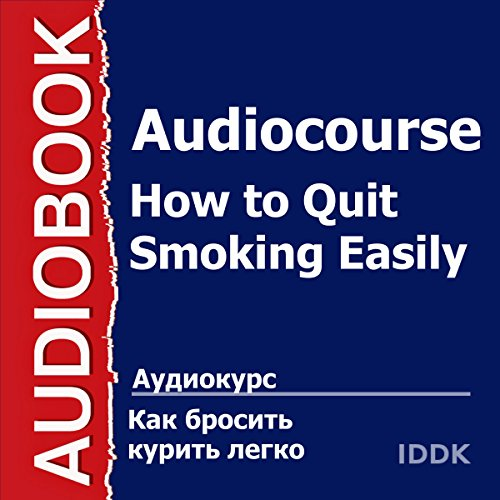 How to Quit Smoking Easily [Russian Edition] audiobook cover art