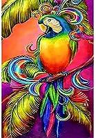 DMFNGJSD 数字油絵 フレームレス 、数字キット塗り絵 手塗り DIY絵-着色されたオウム 40X50cm