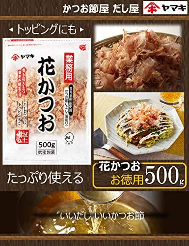 ヤマキ『業務用花かつお500gA』