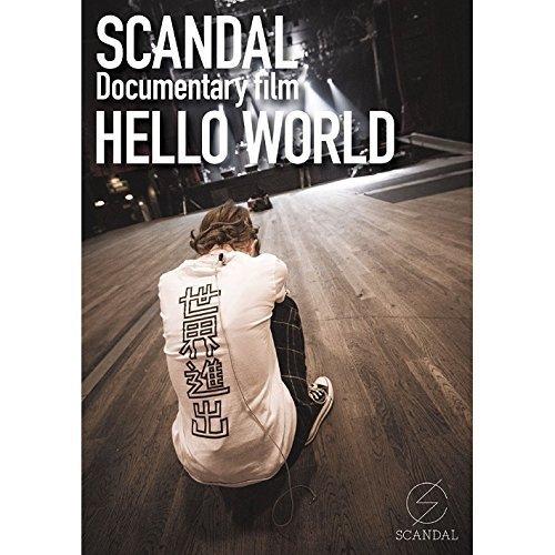 Scandal - Documentary Film - Hello World