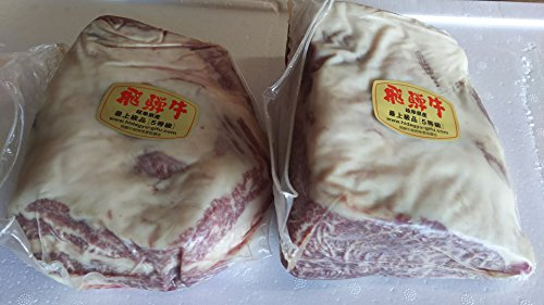 国産和牛 飛騨牛A5焼肉用 バラ ( 脂身掃除積み ) ブロック 約1kg×2個 証明書付き
