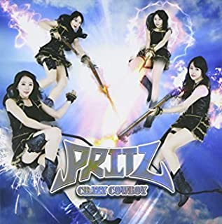 Pritz - 3rd single album Crazy Cowboy(Korean version)