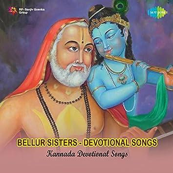 Bellur Sisters - Devotional Songs