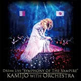 "Dream Live ""Symphony of The Vampire"" KAMIJO with Orchestra (LIVE ALBUM)"