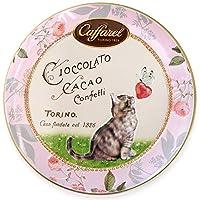 カファレル Caffarel ピッコリ・アミーチ ネコ チョコレートアソート7粒 ブランド袋付き