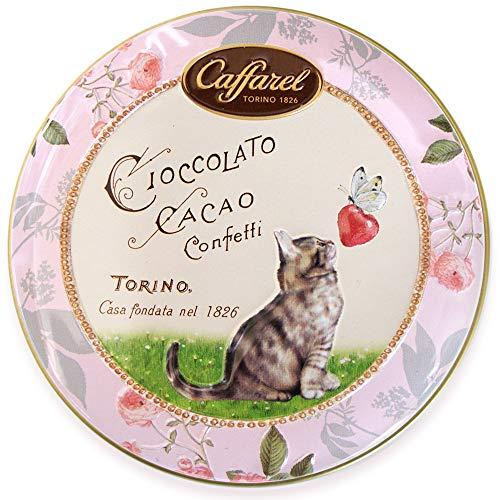 カファレルCaffarelピッコリ・アミーチネコチョコレートアソート7粒ブランド袋付き