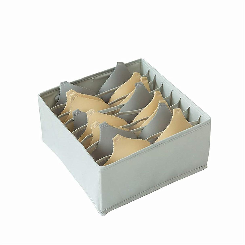 余韻風邪をひく疾患下着収納ボックス 引き出し仕切り折りたたみ式ワードローブ仕切りと折りたたみ収納ボックス下着ブラジャー収納袋 自宅のどこでも使用に適しています (色 : グレー, サイズ : 34*32*15)