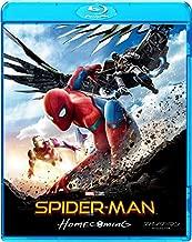 Spider-man: Homecoming Blu-ray & DVD Set [Blu-ray]