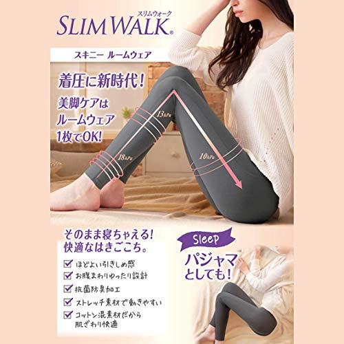 ピップスリムウォークスキニールームウェアブラックL着圧SLIMWALK