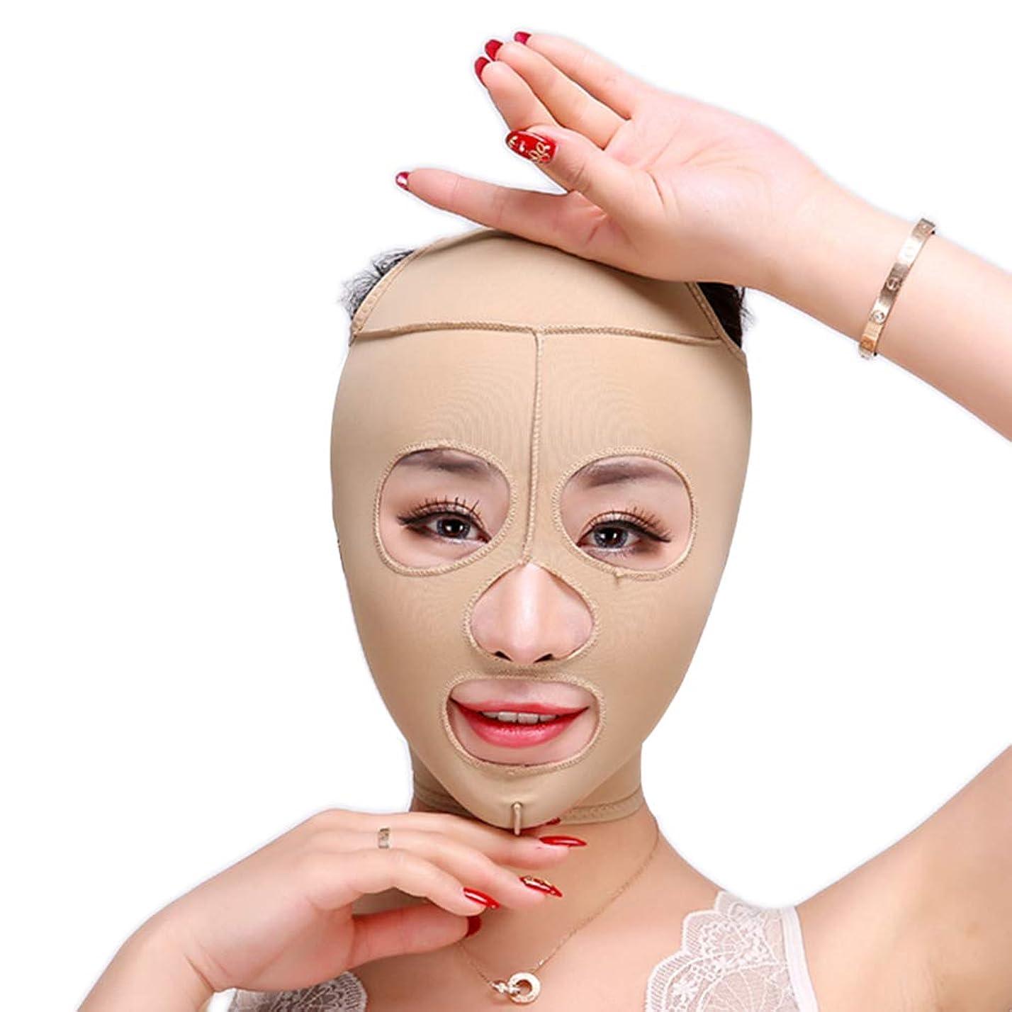 振り子勢いみがきます顔を細くするためのフェイスリフトフルマスク、抗シワグルーミングレジューサスキン引き締めフェイシャルケアフェイスベルト,L
