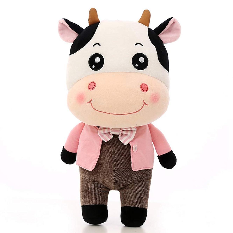 失日光抗生物質[XINXIKEJI]ぬいぐるみ 可愛い 抱き枕 プレゼント 牛 動物 ふわふわ おもちゃ うし 特大 子供 お誕生日 赤ちゃん お祝い 大きい 贈り物 人形 癒し クッション 女の子 ギフト 萌え デザインB 22CM