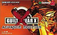 GUILTY GEAR X ADVANCE EDITION(ギルティギア ゼクス アドバンスエディション)