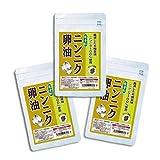 (観音秘)にんにく卵油 有機ニンニク100%使用+卵油(卵黄油) 62粒 3袋セット にんにくエキス サプリメント