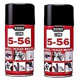KURE(呉工業) 5-56 (320ml) 多用途・多機能防錆・潤滑剤 [ 品番 ] 1004 (2個入り)