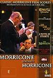 Morricone Conducts Morricone (Munich 2004) [Reino Unido] [DVD]