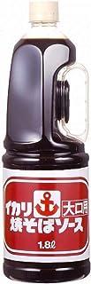 イカリソース大口用焼そばソースハンディ1800ml(業務用) ×2本