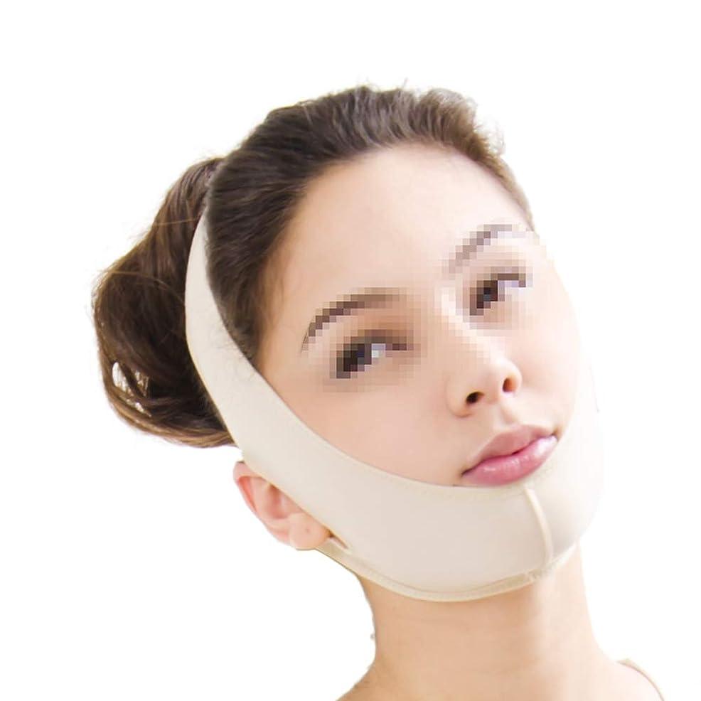 タイヤヒップ湿地XHLMRMJ フェイスリフトマスク、圧縮後の顎顔面二重あご化粧品脂肪吸引小さな顔包帯弾性ヘッドギア (Size : XL)