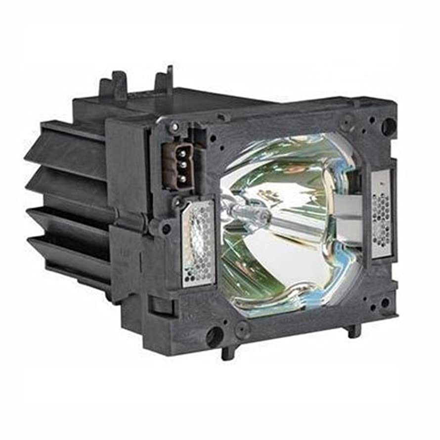 Compatible Dongwon Projector Lamp, Replaces Part Number LMP124 with Housing
