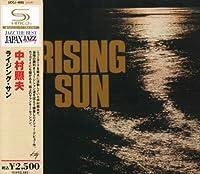 Rising Sun by Teruo Nakamura