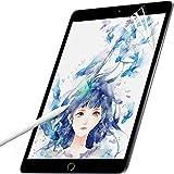 「PCフィルター専門工房」iPad Air 10.5/iPad Pro 10.5用 ペーパーライク フィルム 紙のような描き心地 反射低減 アンチグレア 保護フィルム ペン先の磨耗低減仕様