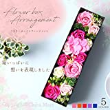 HANAYUME プレゼント フラワーソープ ボックスフラワーギフトフラワー 花 誕生日プレゼント (ピンク)