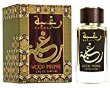 Raghba Wood Intense 100 ml By Lattafa Perfumes