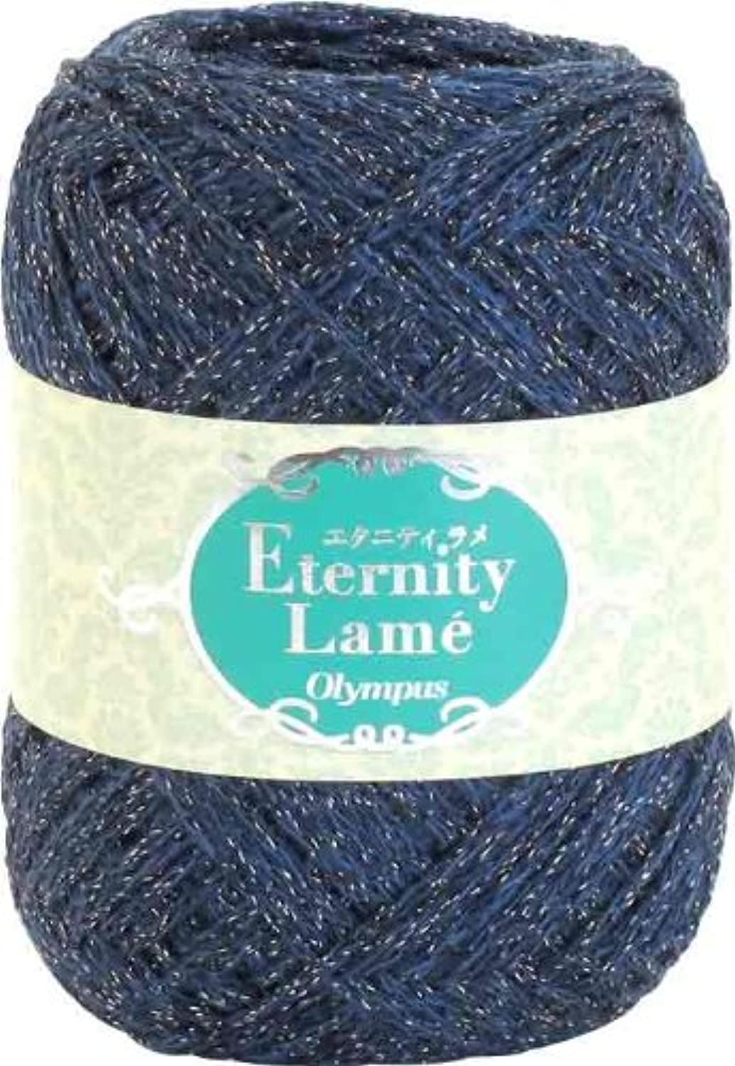 Orimupasu made Eternity lame 30g about 120m col.7 5 ball set (japan import)